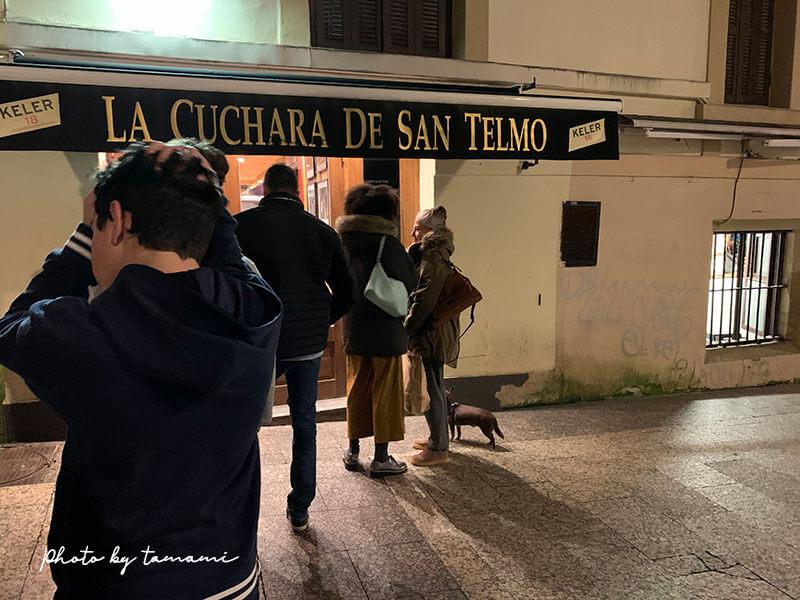 サン・セバスチャンのおすすめバル La Cuchara de San Telmo