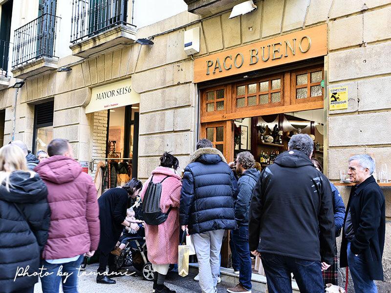 サン・セバスチャンのおすすめバル Paco Bueno