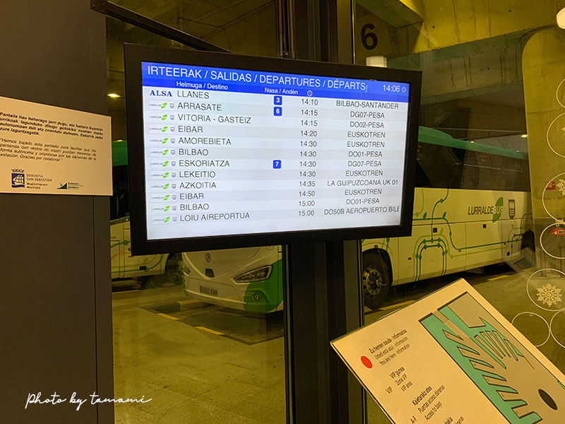 サン・セバスチャンのバスターミナル