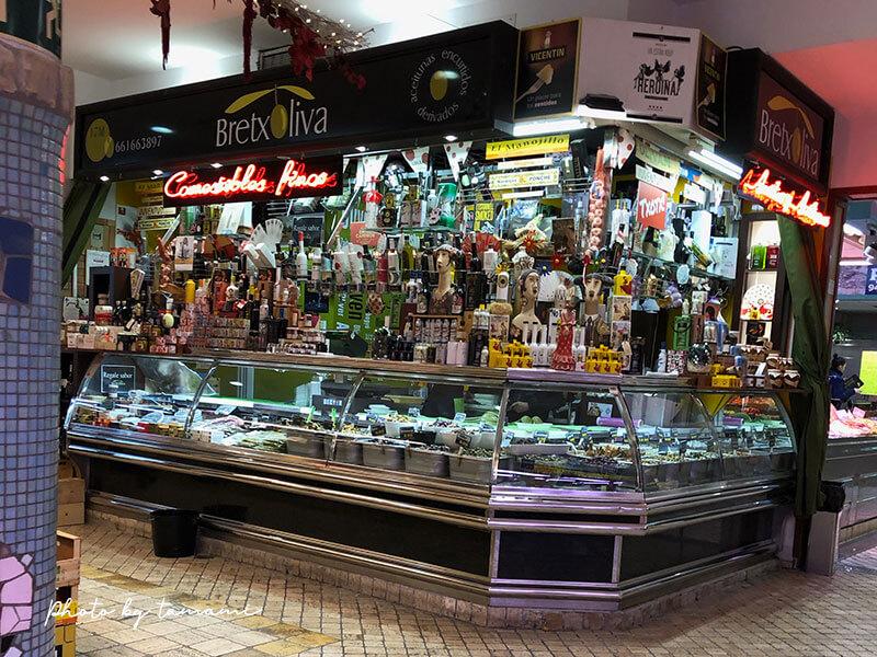 バスク地方サン・セバスチャンで買うお土産