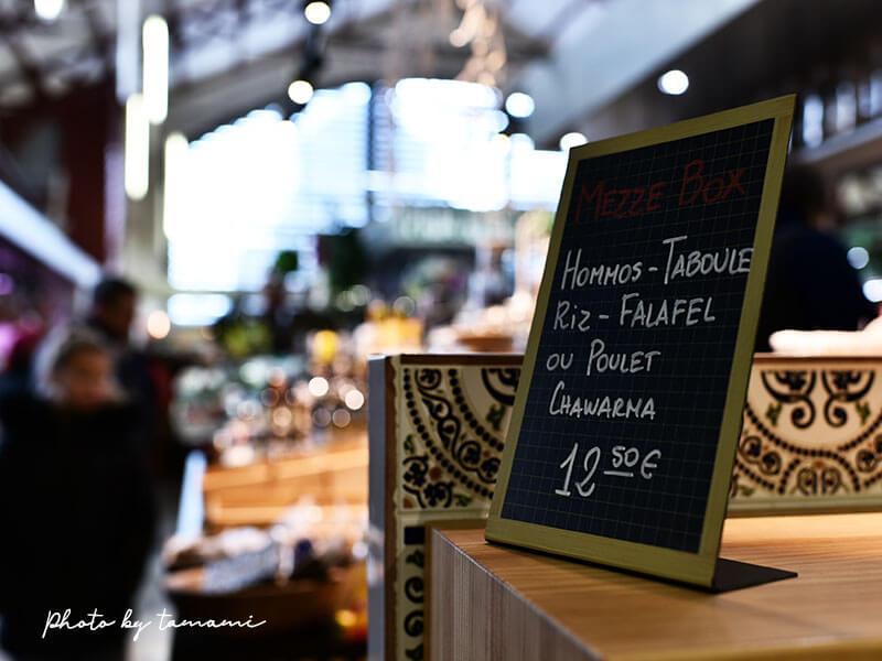 ビアリッツの市場