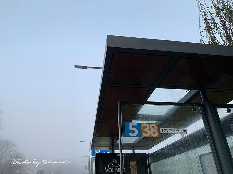 ビアリッツ駅からビアリッツ市内へ行く5番バス