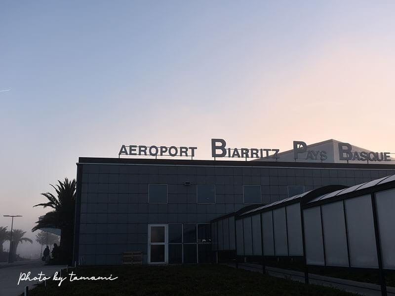 ビアリッツ空港から市内への移動