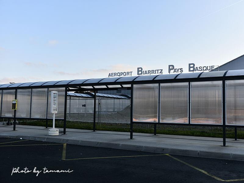 ビアリッツ空港からバイヨンヌまたはサンジャンドリュズへ移動