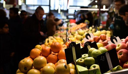 美味しいと可愛いがたくさんのバスク地方ビアリッツ市場(Halles de Biarritz)のバーでピンチョスを楽しむ!