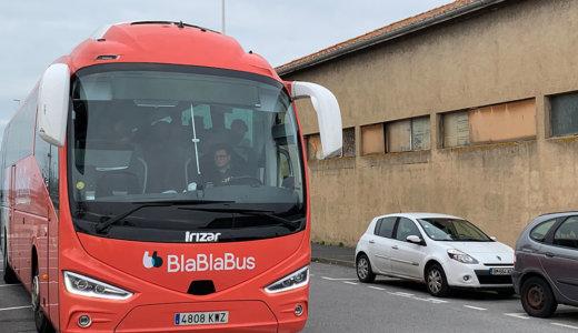 ヨーロッパ内の移動に便利!格安バス Bla Bla Bus(旧 Ouibus)のサイトの見方と予約方法を解説!ストライキなどリスク回避の対策にも