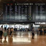 コロナウィルスによる影響のため海外旅行への対策