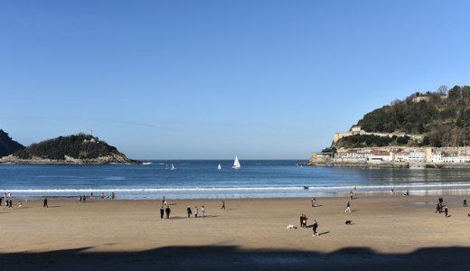スペインのバスク地方サン・セバスチャン(San Sebastian)の魅力とおすすめ観光スポット(バル巡り・絶景スポット・市場・海岸)を紹介!