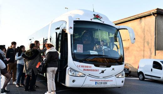スペインのバスク地方サン・セバスチャンからフランスのバスク地方(サン=ジャン=ド=リュズ、ビアリッツ、バイヨンヌ)へ行く交通手段(鉄道とバス)