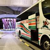 Bla Bla Busでサンセバスチャンからバイヨンヌへ