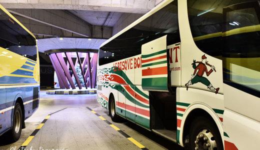 ヨーロッパ内の移動は格安バスが便利!サンセバスチャンからフランスバスク地方バイヨンヌへの移動にBla Bla Bus(旧 Ouibus)を利用してみた!