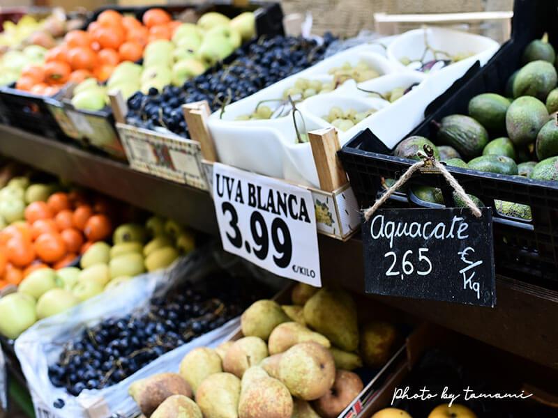 サン・セバスチャンのスーパー