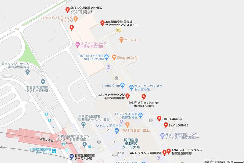 羽田空港国際線ターミナルにあるラウンジ