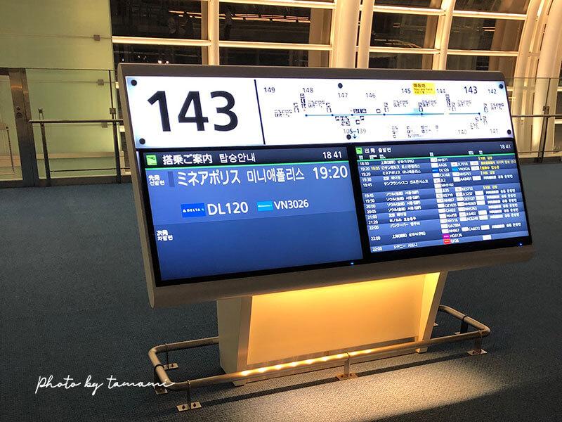羽田空港国際線ターミナルにあるTiatラウンジ利用体験記