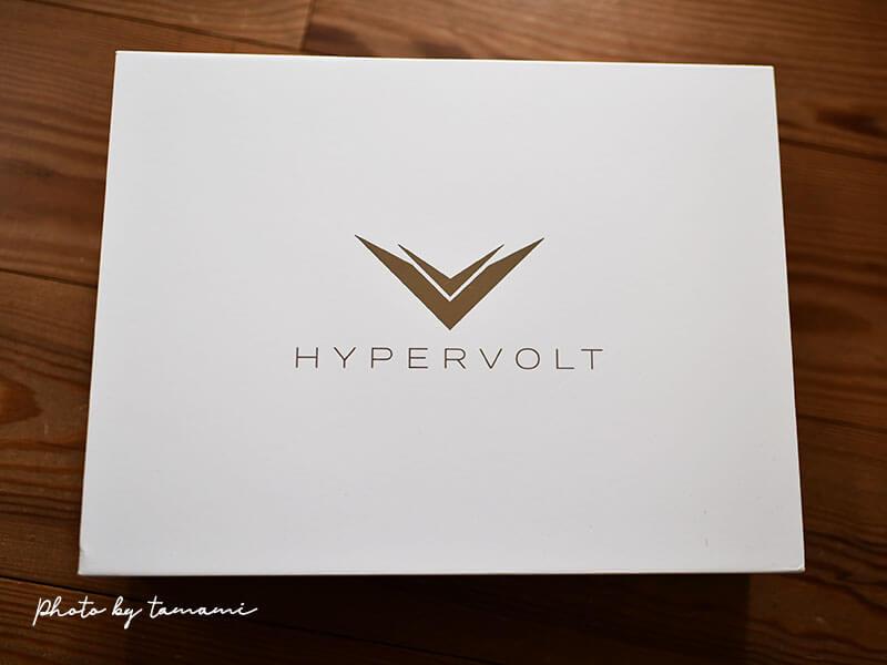 HYPERVOLT(ハイパーボルト)レビュー