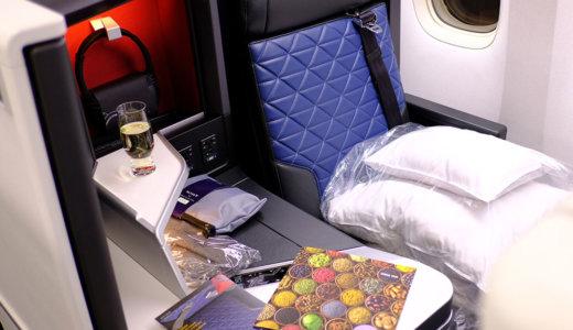 【2020年3月】デルタ航空の個室型ビジネスクラス【デルタ・ワン スイート】利用体験記!ビジネスクラスの中でも最高だと思う!
