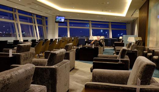 【2020年3月】デルタ航空利用で羽田空港国際線ターミナルにあるTiatラウンジを利用した!食事からシャワーの設備などレポート