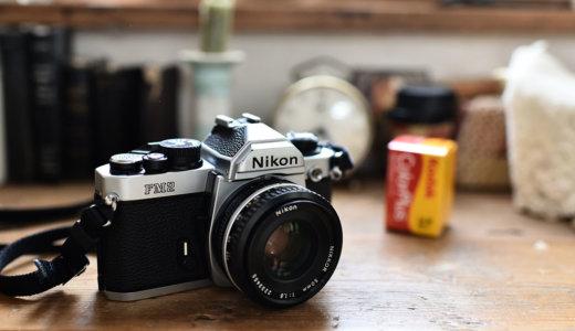 海外旅行のお供にも!初めてのフィルムカメラを探していてNIKON New FM2をフジヤカメラ中野店で買ってきた!