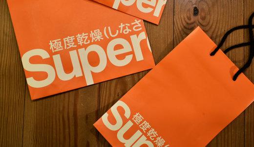 ヨーロッパで買う自分用のお土産にもおすすめ!日本でも見かけるようになったSuperdry Store 極度乾燥(しなさい)とは?