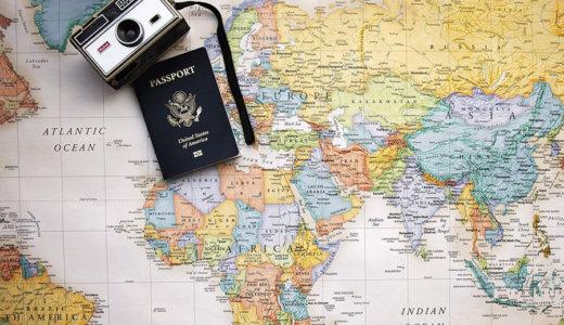 航空券とホテルを単独で手配しているトラベラーが海外旅行傷害保険の高額補償プランに加入したいときは?申込み方法を実体験から紹介