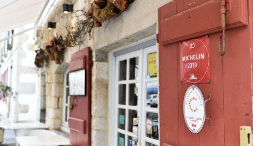 フランスのバスク地方サン=ジャン=ド=リュズのミシュランガイド掲載レストラン【ZOKO MOKO】でランチをしてきた!