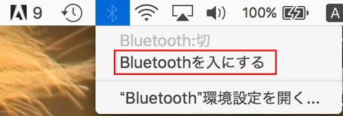 Amazon Echo Dotsをスピーカーとして利用する方法