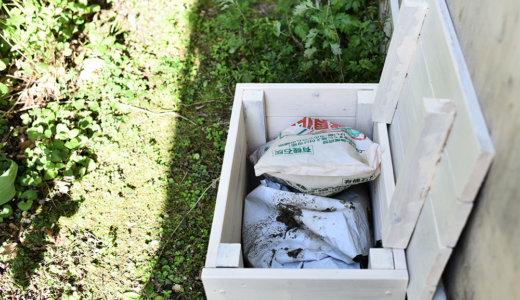 ナチュラルガーデンにおすすめ!端材を使って庭に置きっ放しOKのベンチを兼ねた資材ボックスを簡単DIYで作る