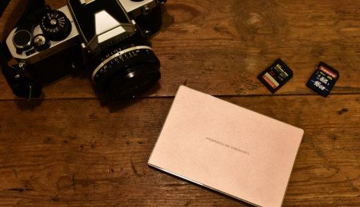 一眼レフデジタルカメラで撮った写真の整理と保存方法 – クラウドと外付けHDD(ハードディスク)を使い分ける