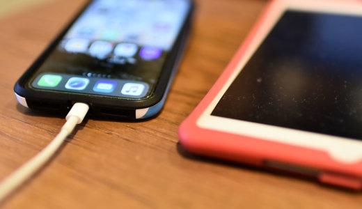 アップル製品のパソコン(PC)やタブレット・スマホをテレビと接続する方法を実例から紹介!大画面でオンライン会議やオンラインレッスンを快適に受ける