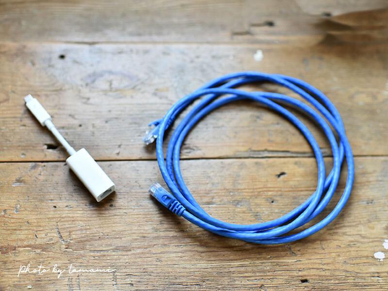 有線をMacbook Proに接続する方法