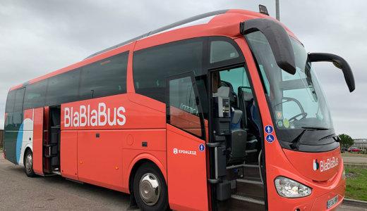 フランス内の移動は格安バスが便利!バスク地方バイヨンヌからボルドーまでBlaBlaBus(旧 Ouibus)を利用してみた!