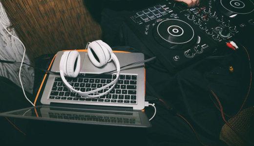 Macbook Proを使ったダンス&フィットネス系オンラインレッスンでzoomの音質と音ズレを向上させる3つの方法  *ホスト側で出来る設定方法