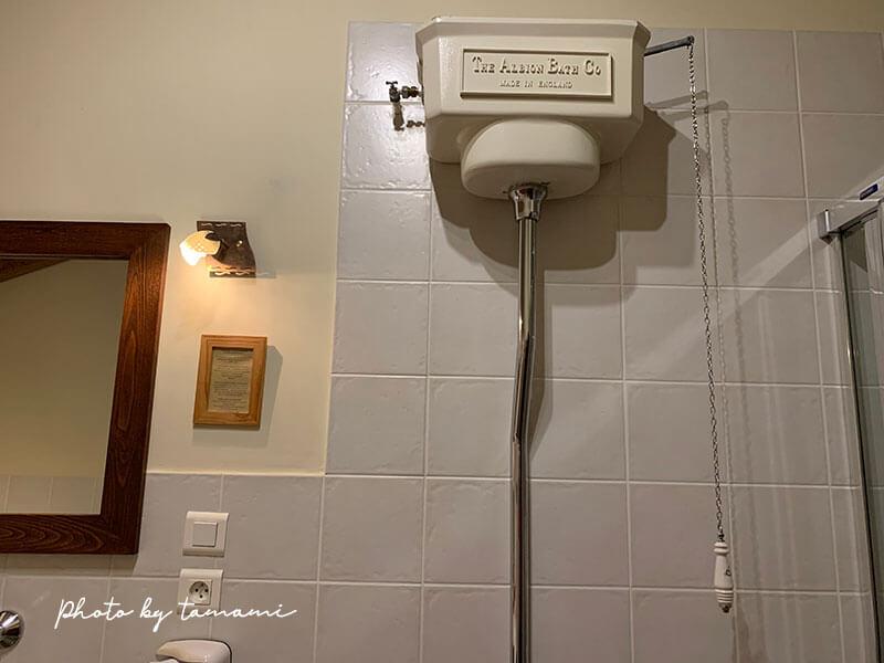フランスバスク地方にあるホテル Domaine de Bassilour