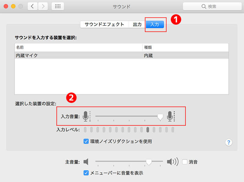 zoomでオンラインレッスンをするときに音質を良くする方法