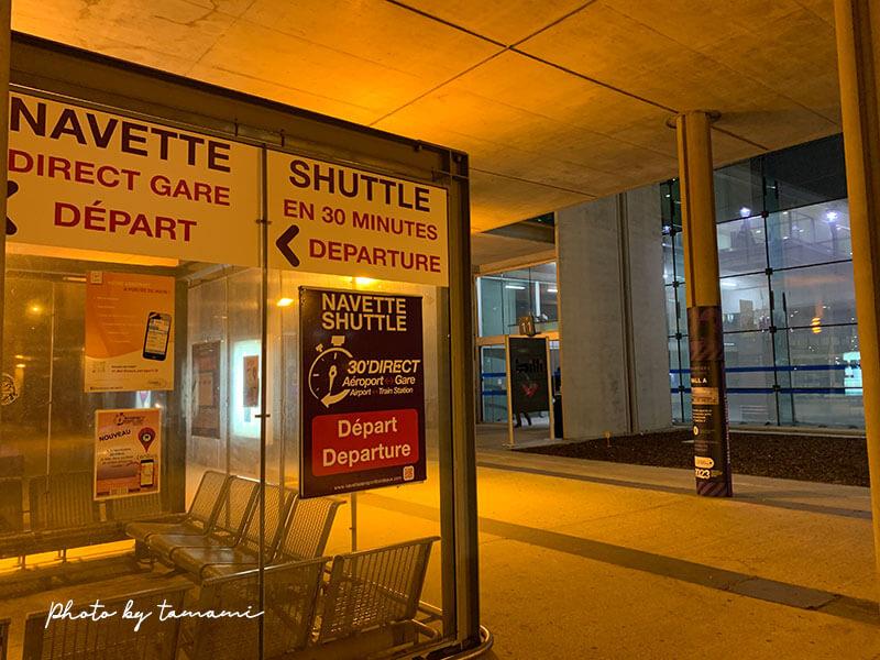 ボルドー駅前から空港行きのバス1番