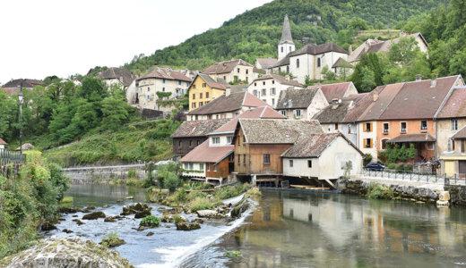 スイス国境に近く静かにひっそりとした山あいに佇むブルゴーニュ地方の美しい村【ロード(Lods)】は橋の上のからの眺めが美しい