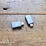 USB-CのMacbookPro に合うオススメの変換アダプタ