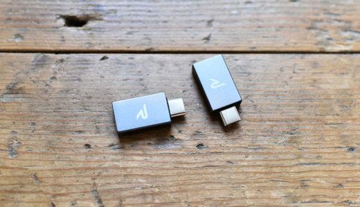 非純正品のUSB-C HUBがApple USB Super Driveで作動しない?!実際に試して使えて便利なUSB-C変換アダプタを紹介