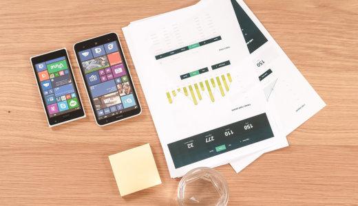 Mac OS Catalina(カテリーナ)でMicrosoft Office 2011が使えない?!Googleドキュメント&スプレッドシートをMicrosoft Officeの代わりに使ってみる