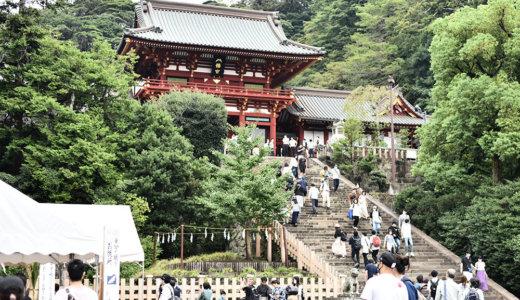 ぶらり初めての鎌倉歩き!おすすめの散策コースは定番の鶴岡八幡宮観光から蕎麦屋とスイーツ巡り