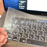 Macbook Pro 16inchにオススメのキーボードカバー