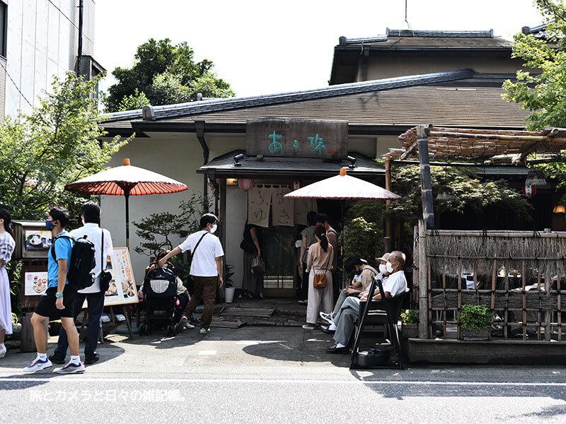 鎌倉でおすすめの鶴岡八幡宮から近いレストラン
