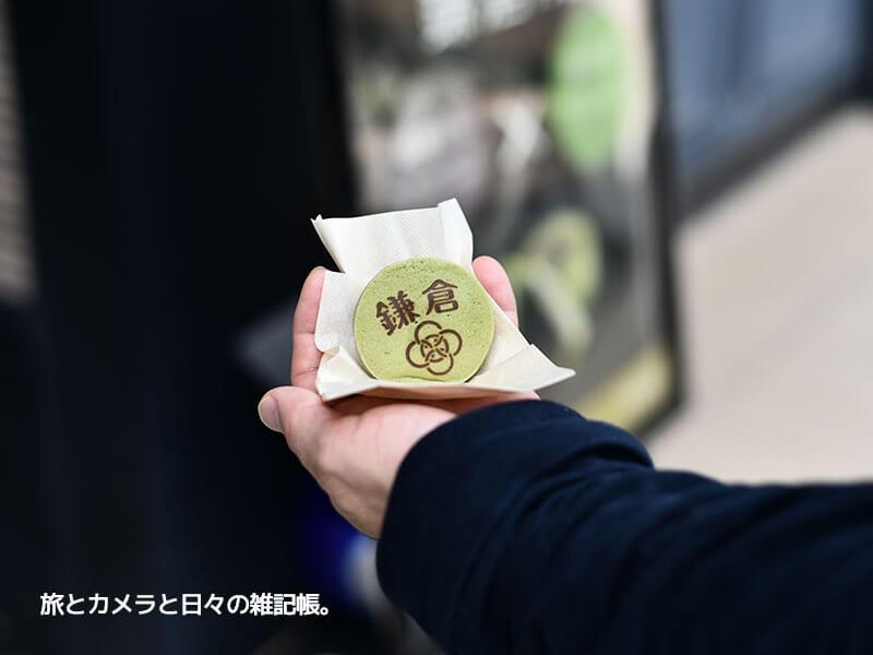 鎌倉でおすすめの甘味処