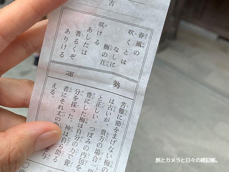 鎌倉のパワースポット鶴岡八幡宮