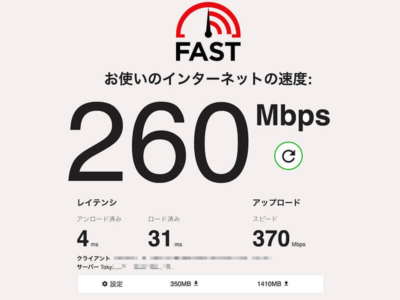 Macbook Proを有線(LANケーブル/Ethernetケーブル)で接続して利用する方法と手順