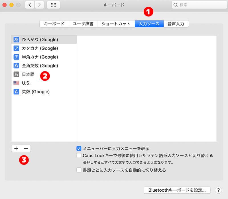 Macbook Proのコピペが遅いときの解決法
