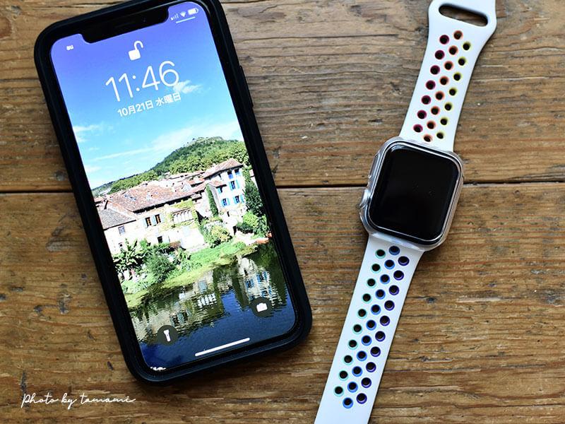 Apple Watchを買ったらまずやる最初のこと