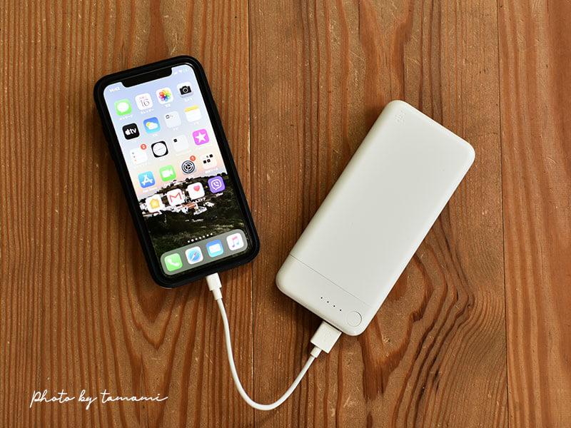 アップル製品と相性の良いBelkinモバイルバッテリー