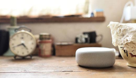 AmazonのEcho Dots(第3世代のアレクサ)を使い始めたら生活が少し便利に楽しくなった!