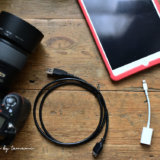 iPadに写真を取り込む方法
